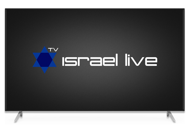 Israel TV 2